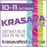 10-11.10.2015 р. Жіночий фестиваль Красава» спільно з СК «Дніпро Плаза Жим»
