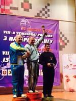 31.10-1.11. 2015 р., Чемпіонат України з пауерліфтингу (м. Ладижин)