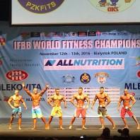 30.09.-1.10.2016 р. м. Прага (Чехія) Міжнародний турнір EVIS-2016